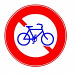 「自転車通行止め」について考えてみる