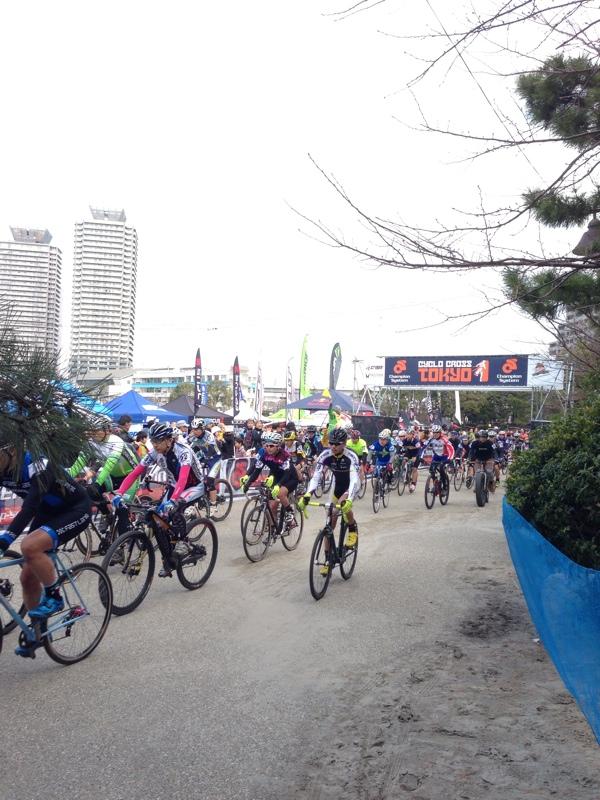 シクロクロス東京2015 C3-3スタート