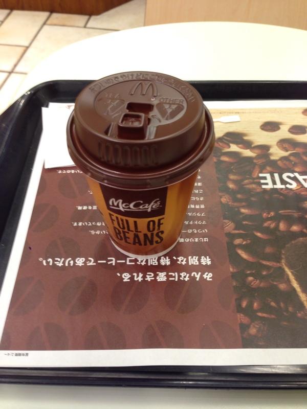 マックのコーヒー100円だよ