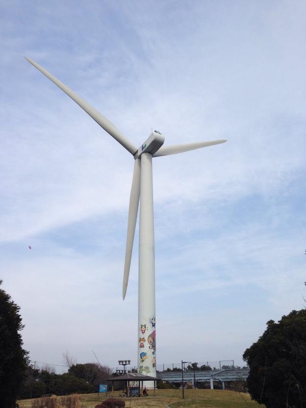 若洲公園の風車