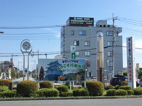 行田市駅前